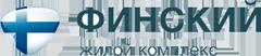 ЖК Финский в Щелково от застройщика ЮИТ СитиСтрой