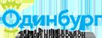 ЖК Одинбург в Одинцово от застройщика AFI Development